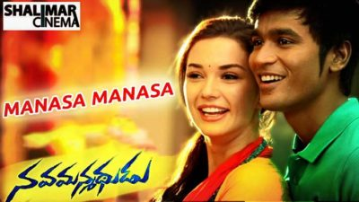 Nava-Manmadhudu-manasa-manasa-lyrics-meaning-in-english