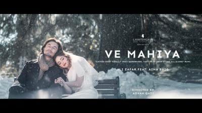 Ve Mahiya Lyrics – Ali Zafar, Aima Baig