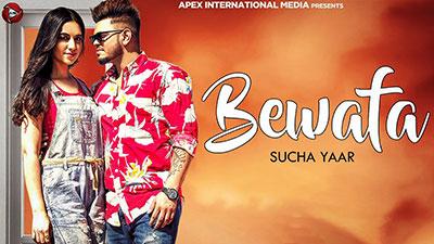 Bewafa-A-Sad-Story-Lyrics-Sucha-Yaar