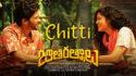 Chitti-Lyrics-Jathi-Ratnalu