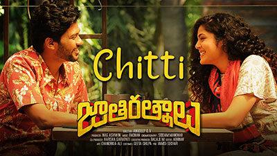 Chitti Lyrics – Jathi Ratnalu Movie | Naveen Polishetty | Translation