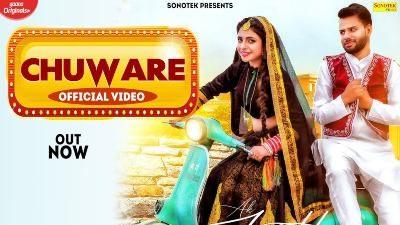 Chuware Lyrics – Ak Jatti, Gagan Haryanvi