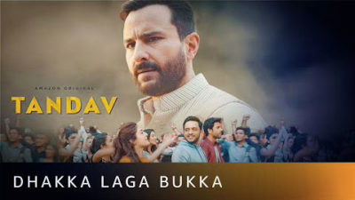 Dhakka Laga Bukka Song Lyrics – Youth Anthem | Tandav (Amazon Series)