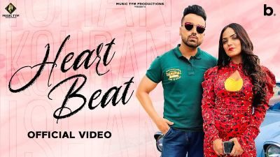 HEARTBEAT Lyrics – ISHAN KOURAN