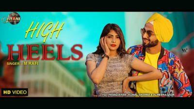 High Heel Lyrics – M Rafi, Fawad Khan