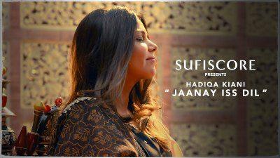 Jaanay Iss Dil Lyrics – Hadiqa Kiani