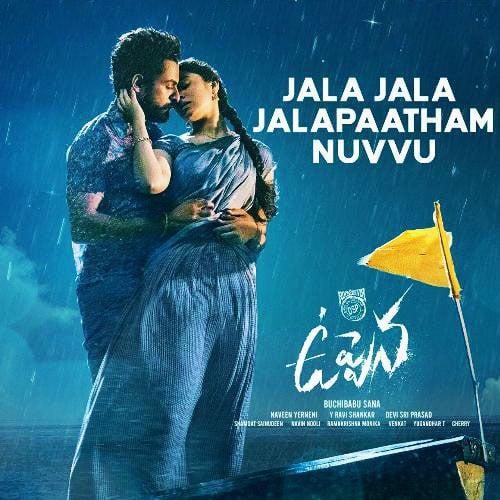 Jala-Jala-Jalapaatham-Nuvvu-lyrics-Uppena