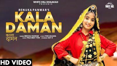 KALA DAMAN Lyrics – Renuka Panwar
