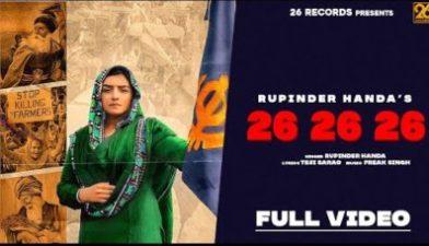 Kisan Parade Delhi 26 26 26 Lyrics – Rupinder Handa