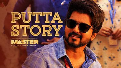 Putta Story (Kannada) Lyrics – Master | by Sam Vishal