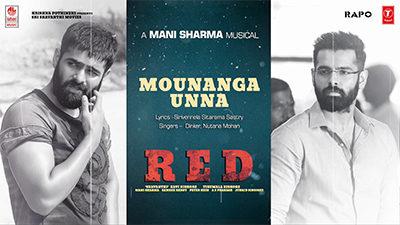 Mounanga-Unna-Lyrics-Red-Ram-Pothineni