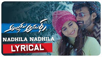 Nadhila-Nadhila-lyrics-Alludu-Adhurs