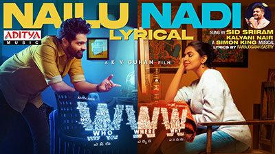 Nailu-Nadi-Telugu-Lyrics-WWW-Adith-Arun