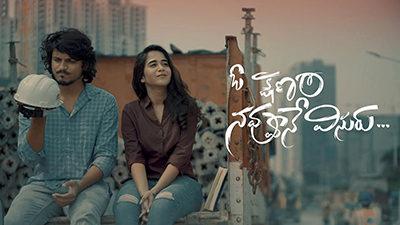 Oh-Kshnam-Navvune-Visuru-lyrics-Telugu-Deepthi-Sunaina
