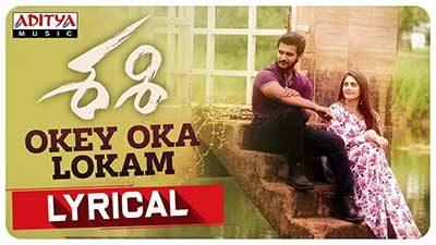 Okey Oka Lokam Lyrics – Sashi (Telugu Movie) | Sid Sriram