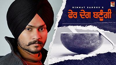 Pher Deg Banugi Lyrics – Himmat Sandhu