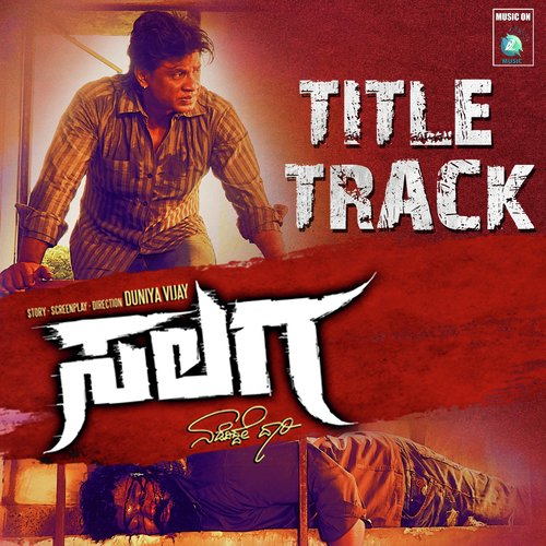 Salaga Title Track Duniya Vijay Lyrics
