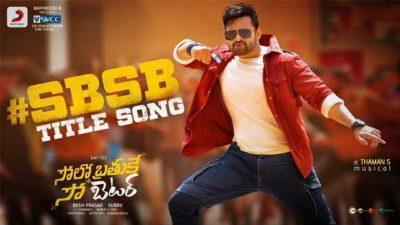 Solo Brathuke So Better (Title Song) Lyrics Translation – Sai Dharam Tej