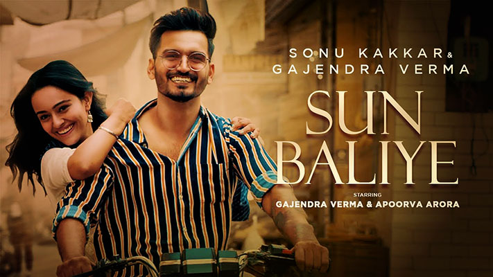 Sun-Baliye-lyrics-English-Sonu-Kakkar-Gajendra-Verma