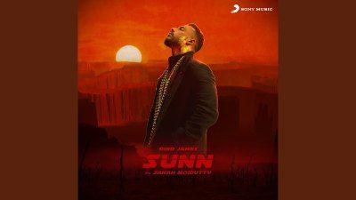 Sunn Lyrics – Dino James