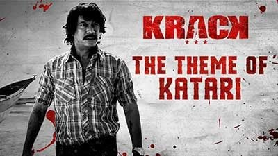 The-Theme-Of-Katari-Lyrics-Krack