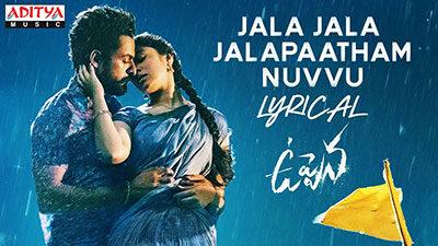 Jala Jala Jalapaatham Nuvvu Lyrics – Uppena | Shreya Ghoshal