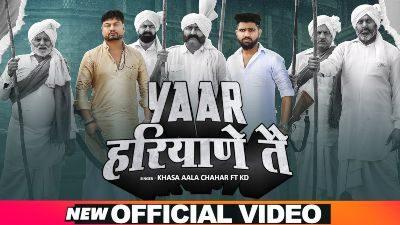 Yaar Haryane Te Lyrics – Khasa Aala Chahar