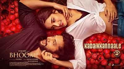kadai-kannaley-tamil-lyrics-meaning-in-english