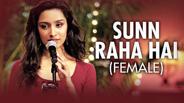 sun-raha-hai-na-tu-lyrics-female-version-translation