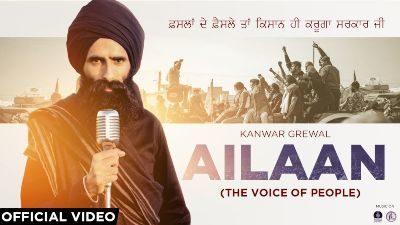 Ailaan Lyrics – Kanwar Grewal