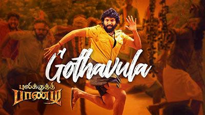 Gothavula-lyrics-Pulikkuthi-Pandi-Mahalingam