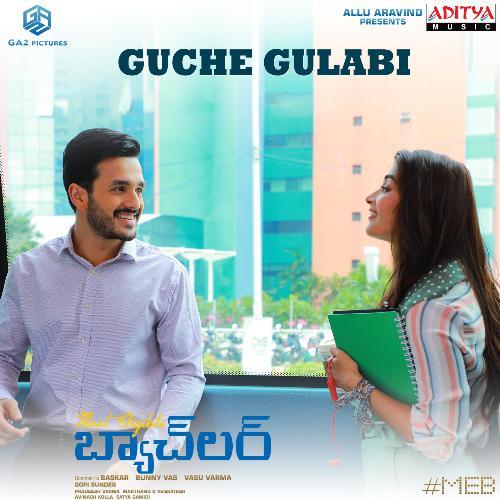 Guche Gulabi Most Eligible Bachelor lyrics