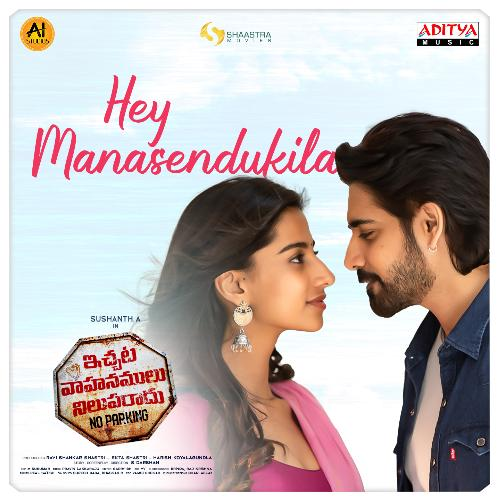 Hey Manasendukila lyrics Ichata Vahanumulu Niluparadu