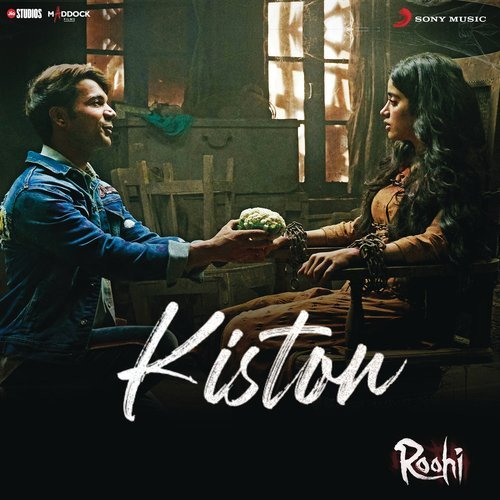 Kiston Roohi lyrics English