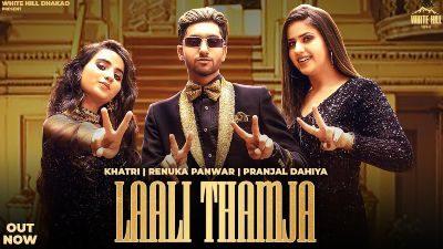 LAALI THAM JA Lyrics – KHATRI, Renuka Panwar