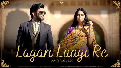 Lagan Laagi Re Lyrics – Shreya Ghoshal, Kavita Seth