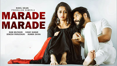 Marade-Marade-lyrics-Pravallika-Damerla