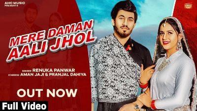Mere Daman Aali Jhol Lyrics – Renuka Panwer