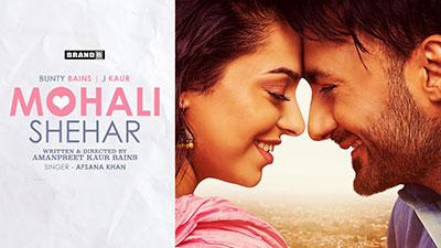 Mohali-Shehar-Lyrics-Afsana-Khan-Bunty-Bains