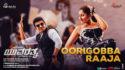 Oorigobba-Raaja-Yuvarathnaa-(Kannada)-Puneeth-Rajkumar-lyrics