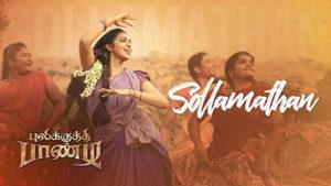 Pulikkuthi-Pandi-Sollamathan-Lyrics