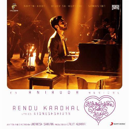 Rendu-Kaadhal-lyrics-Kaathuvaakula-Rendu-Kadhal