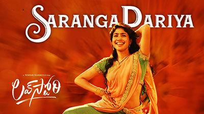 Saranga Dariya Lyrics – Love Story | by Mangli