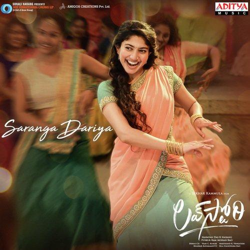 Saranga Dariya lyrics Love Story Mangli