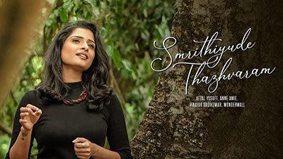 Smrithiyude Thazhvaram Lyrics – Anne Amie