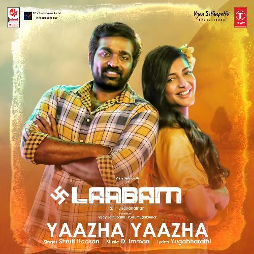 Yaazha Yaazha Laabam lyrics