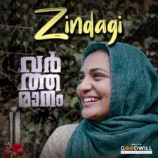 Zindagi Lyrics – Varthamanam (Malayalam) Movie