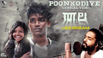 Poonkodiye Lyrics – Thala   Sid Sriram