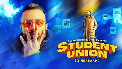 student-Union-lyrics-Gagan-Kokri-Gurlej-Akhtar
