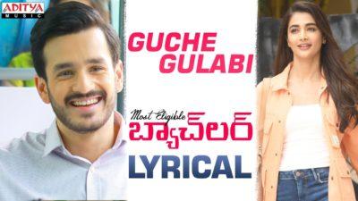 Guche Gulabi Lyrics – Most Eligible Bachelor | Armaan Malik